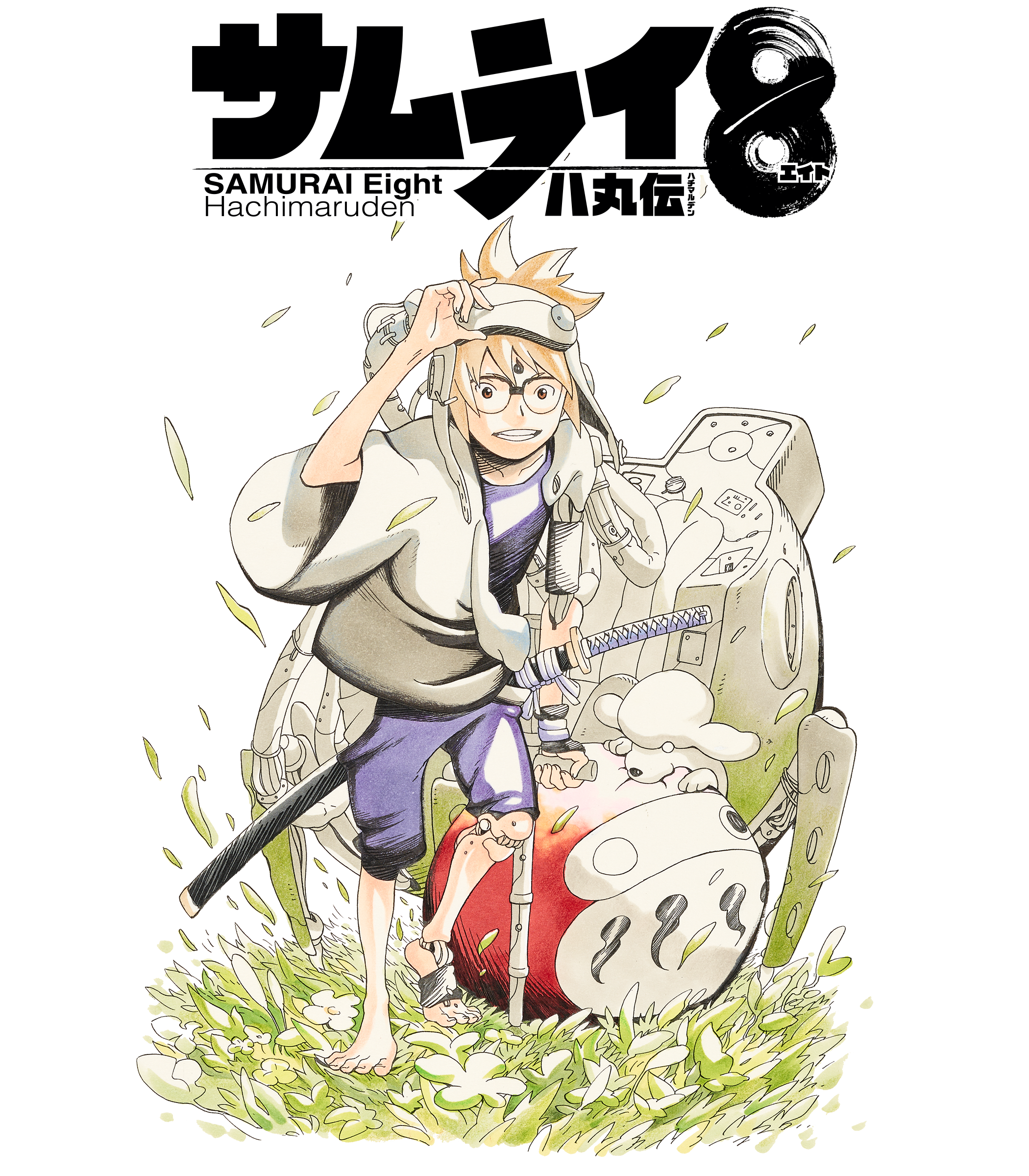 Samurai 8: The Tale of Hachimaru