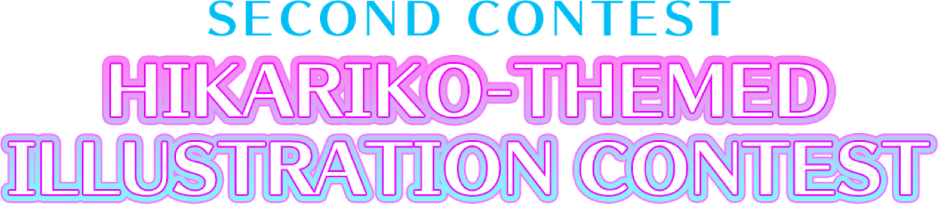 Second Contest!~Hikariko-Themed Illustration Contest~