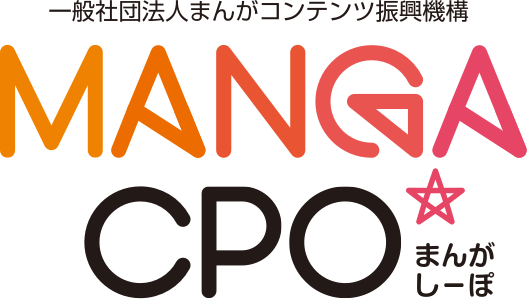 MANGACPO