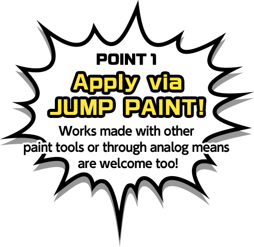 Apply via JUMP PAINT! Works made with other paint tools or through analog means are welcome too!