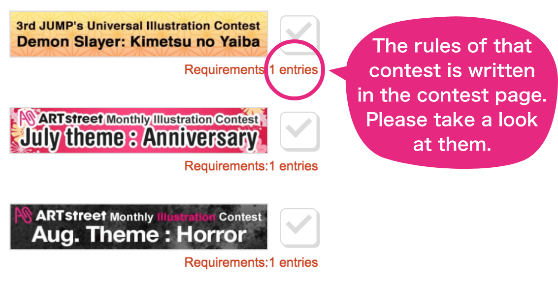 投稿画面に各コンテストごとの応募条件枚数が書いてあるから参考にしてくださいね