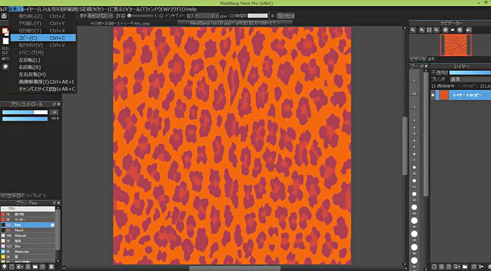 MediBang Paint texture