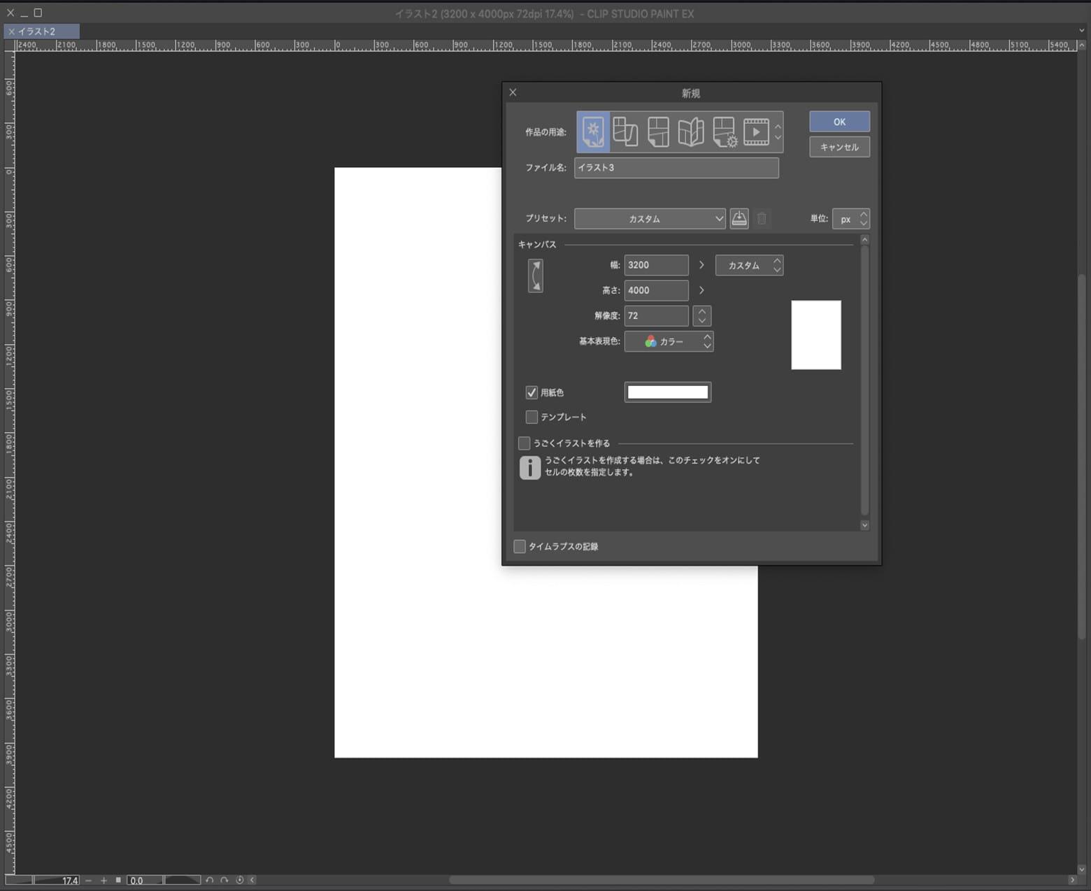 [CLIP STUDIO PAINT] Digital Thick Coating Tutorial