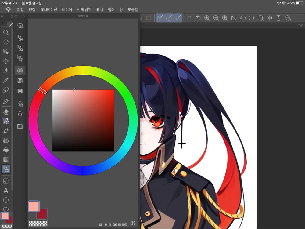 How to calibrate to make a pretty color