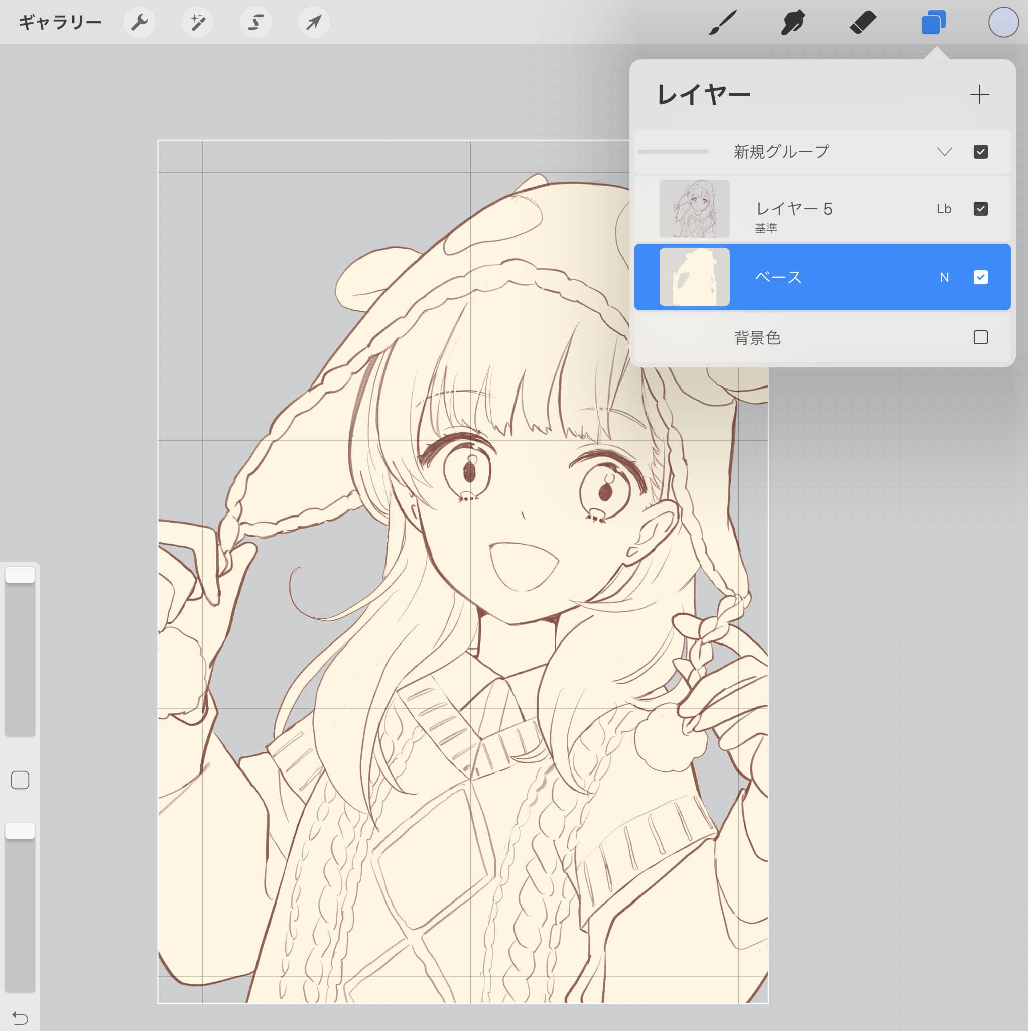 How to use Procreate and its useful functions.